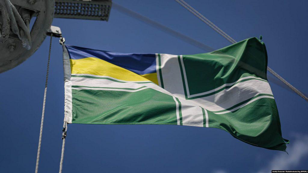 Прапор Морської охорони Державної прикордонної служби України, фото Андрій Дубчак