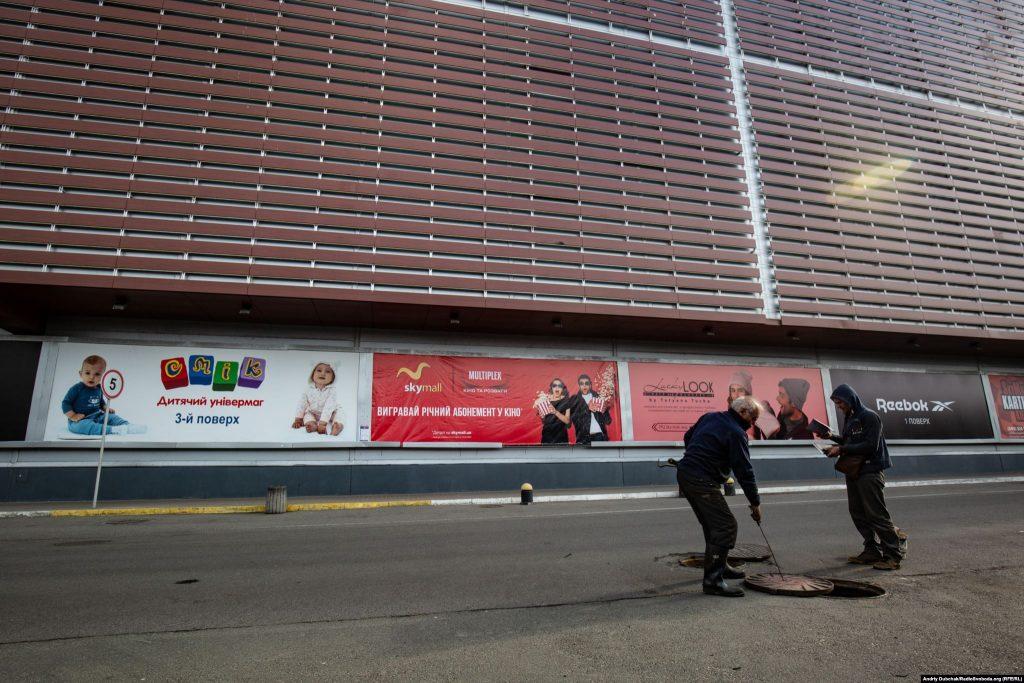 Робітники ремонтують каналізацію біля зачиненого на час карантин ТРЦ «SkyMall». Фото - Андрій Дубчак