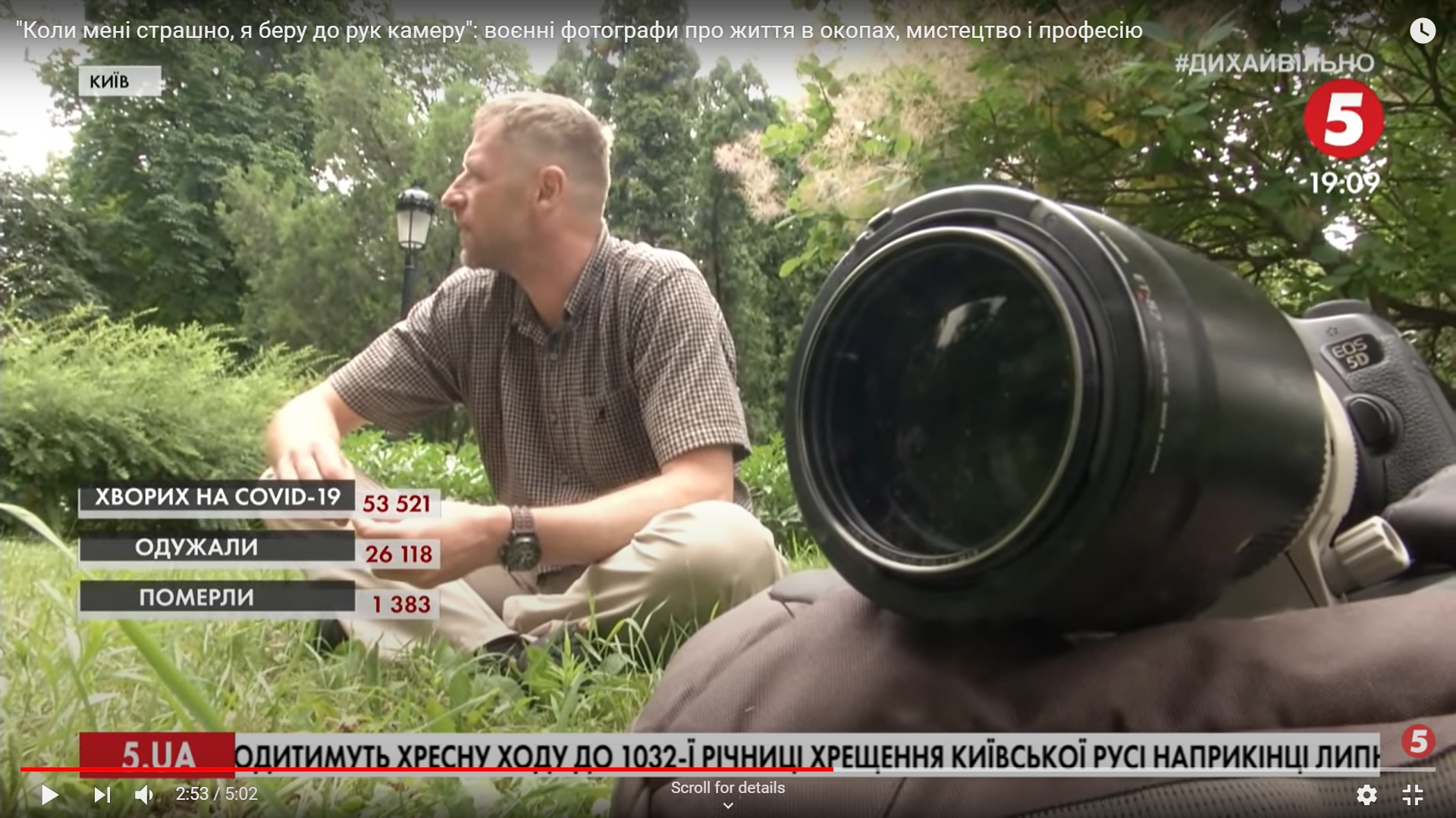 Military war ukrainian photographer Andriy Dubchak interview for 5tv