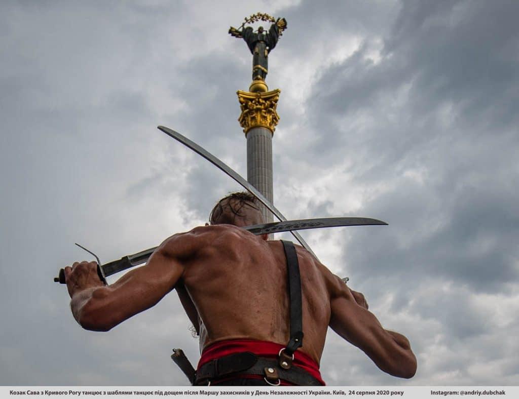 Фотовиставка «Золото нації». Фотограф - Андрій Дубчак